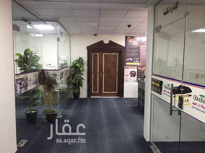 مكتب تجاري للإيجار في طريق الأمير محمد بن سعد بن عبدالعزيز ، حي العقيق ، الرياض ، الرياض