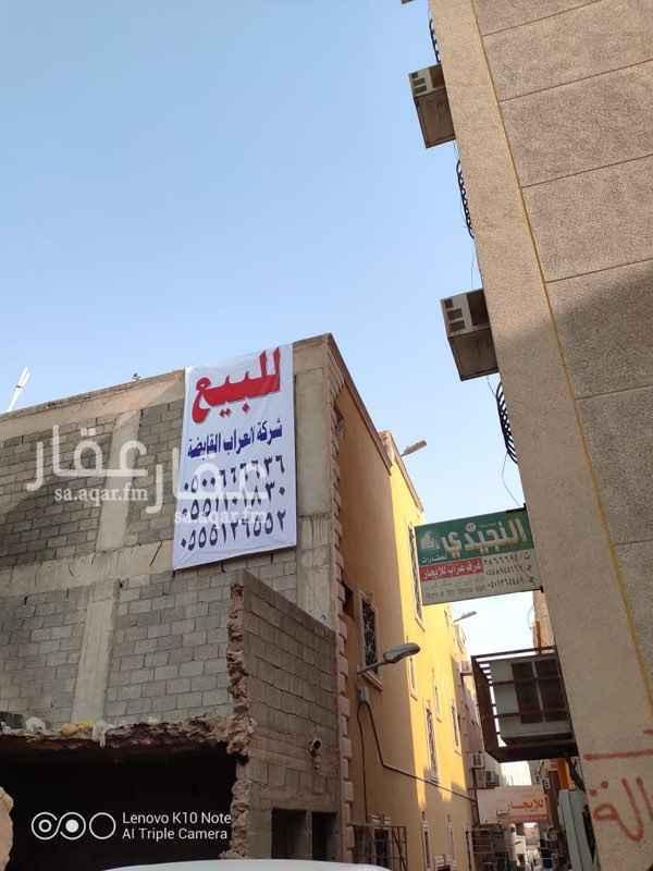 عمارة للبيع في شارع عبداللطيف الموصلي ، حي المرقب ، الرياض ، الرياض