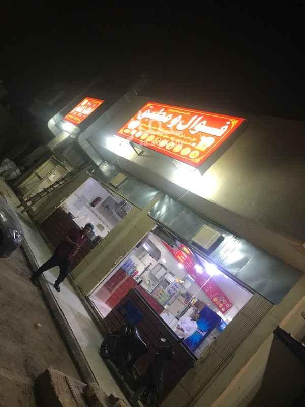 عمارة للبيع في حي الحزم ، الرياض