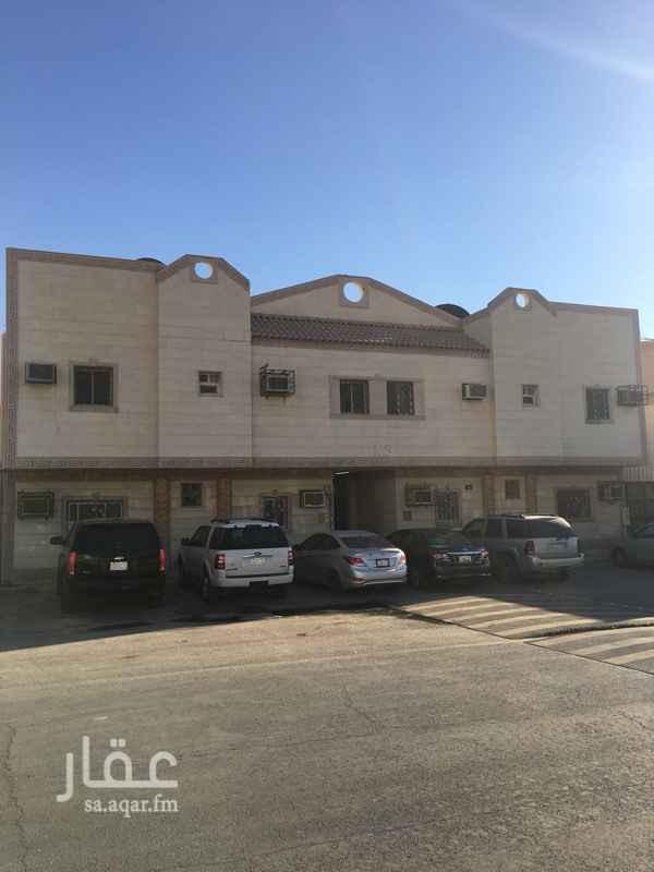 عمارة للبيع في شارع سعد بن الربيع, الاندلس, الرياض