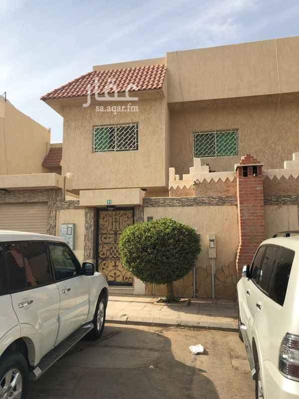 فيلا للبيع في شارع الهذلي ، حي الاندلس ، الرياض