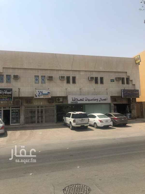 عمارة للبيع في شارع حفصة بنت عمر ، حي الاندلس ، الرياض ، الرياض