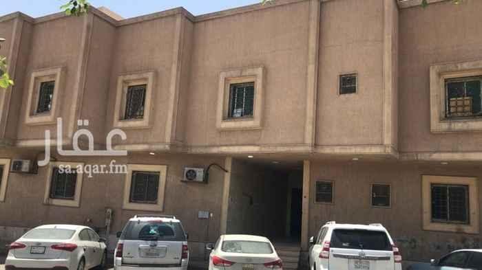 شقة للإيجار في شارع الاصمعي ، حي الخالدية ، الرياض ، الرياض