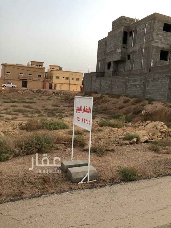أرض للبيع في حوطة سدير ، المجمعة