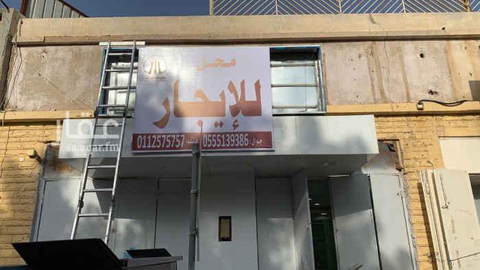 محل للإيجار في شارع فاطمة الزهراء ، حي جرير ، الرياض ، الرياض