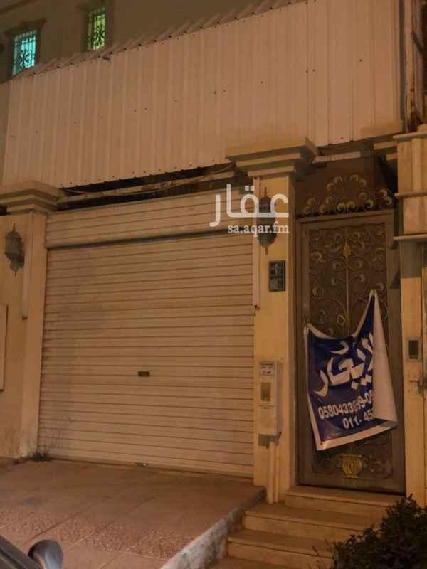 دور للإيجار في حي النزهة ، الرياض ، الرياض