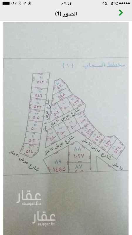 أرض للبيع في شارع الامير عبدالعزيز بن مساعد بن جلوي ، حي المربع ، الرياض