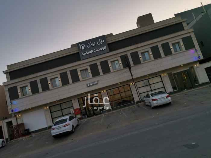 عمارة للبيع في شارع نجران ، حي ظهرة لبن ، الرياض ، الرياض