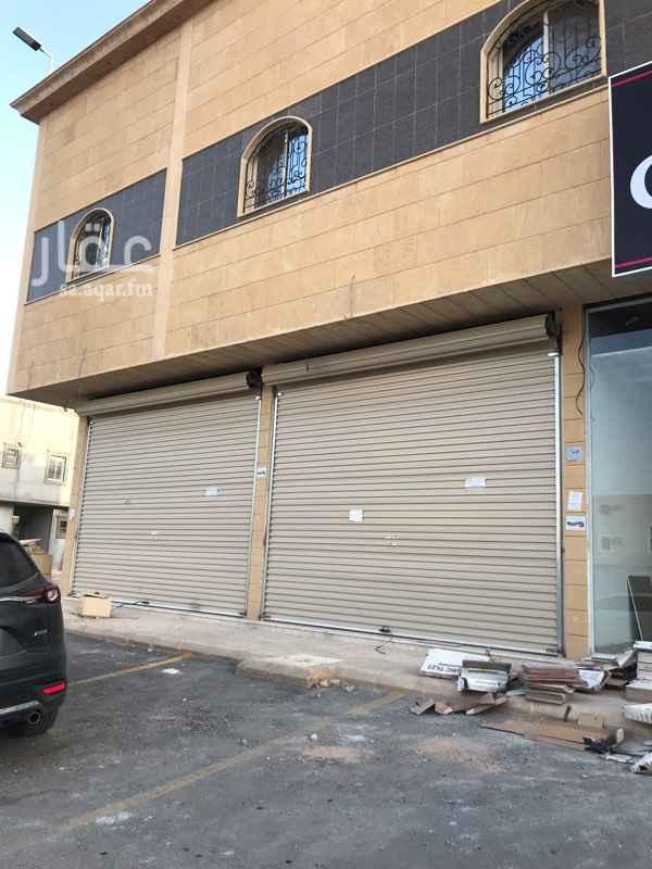 محل للإيجار في حي ظهرة نمار ، الرياض ، الرياض