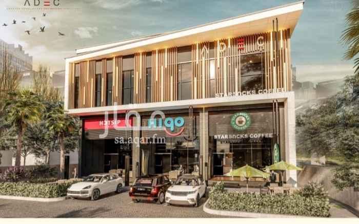 مكتب تجاري للإيجار في الطريق الدائري الشمالي الفرعي ، حي التعاون ، الرياض ، الرياض