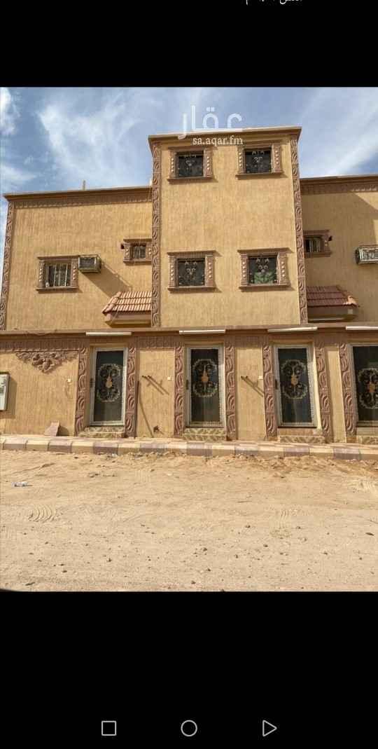 عقارات في حي النايفية تطبيق عقار