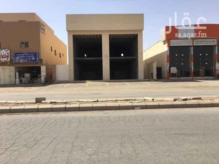 عمارة للبيع في شارع اسماء بنت مالك ، حي العارض ، الرياض ، الرياض
