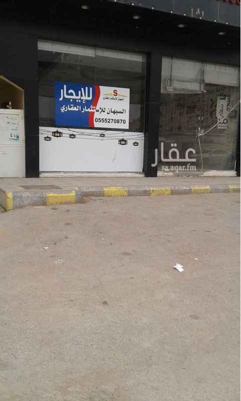 محل للإيجار في شارع الشيخ حسن بن حسين بن علي ، حي اشبيلية ، الرياض