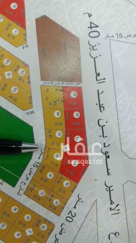 أرض للبيع في شارع الامير سعود بن عبد العزيز ال سعود الكبير ، حي القدس ، الرياض