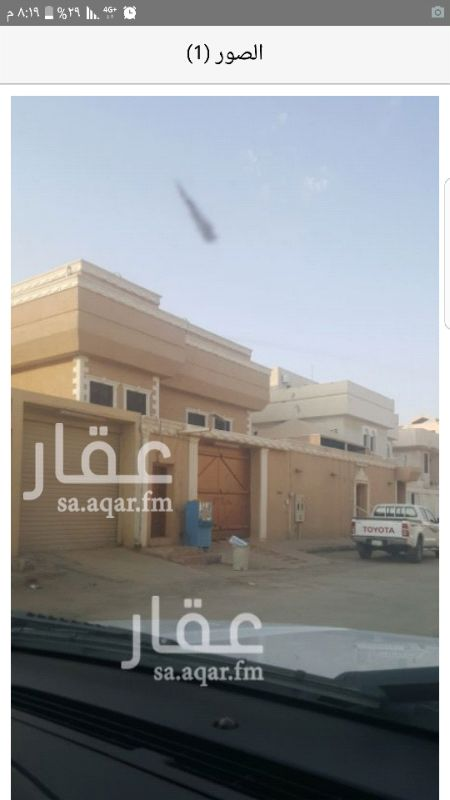 فيلا للبيع في شارع الزنجاني ، حي القدس ، الرياض
