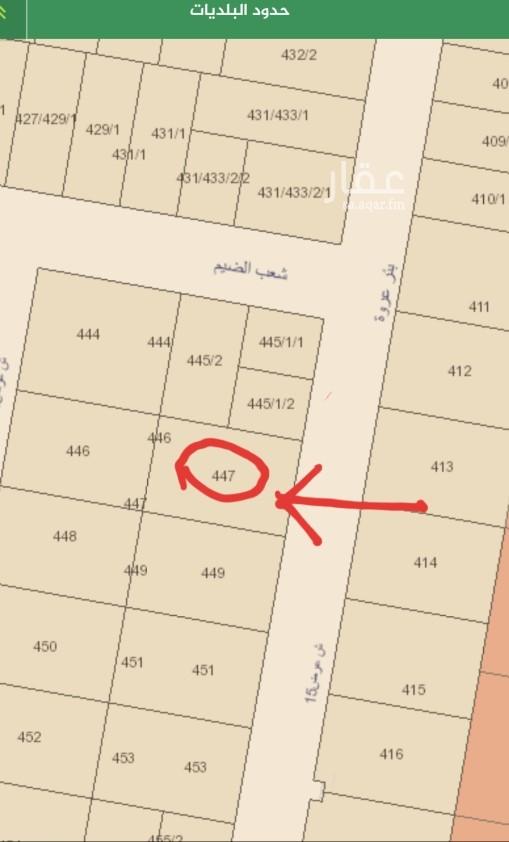 أرض للبيع في شارع العيسان ، حي القدس ، الرياض