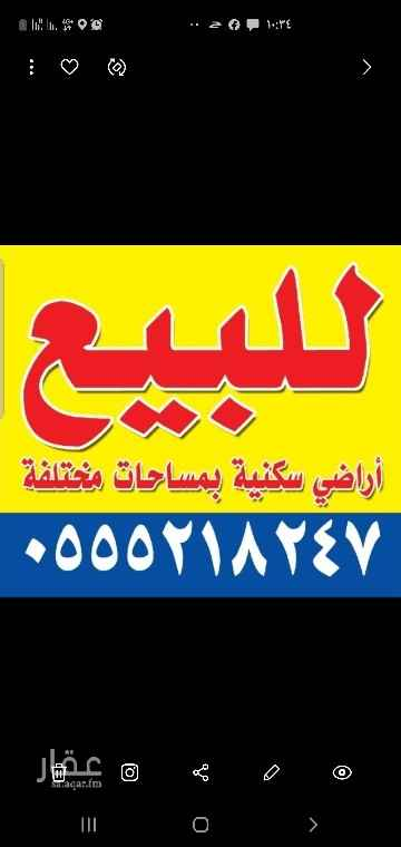 فيلا للبيع في شارع البرهان بن زيادة ، حي القدس ، الرياض
