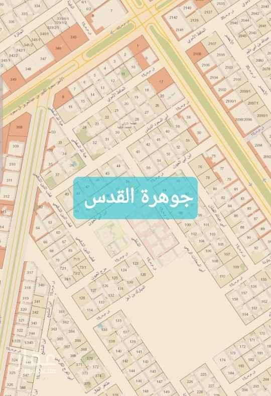 أرض للبيع في شارع مرج عيون ، حي القدس ، الرياض ، الرياض