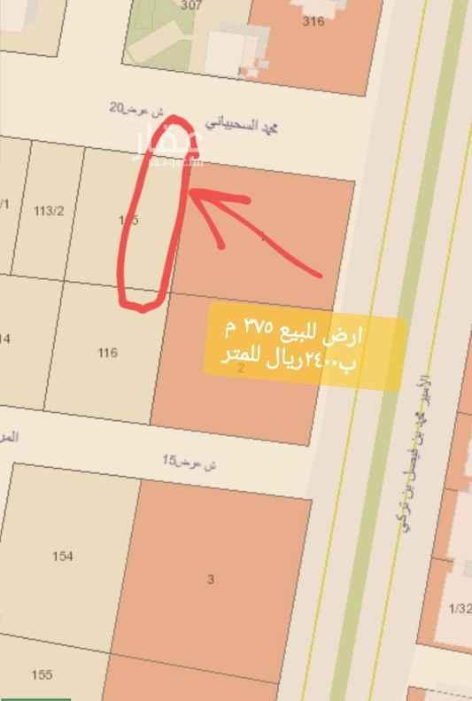 أرض للبيع في شارع محمد السحيباني ، حي القدس ، الرياض ، الرياض