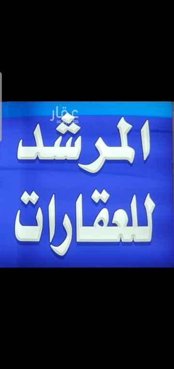 أرض للبيع في حي الزهراء ، الرياض ، الرياض