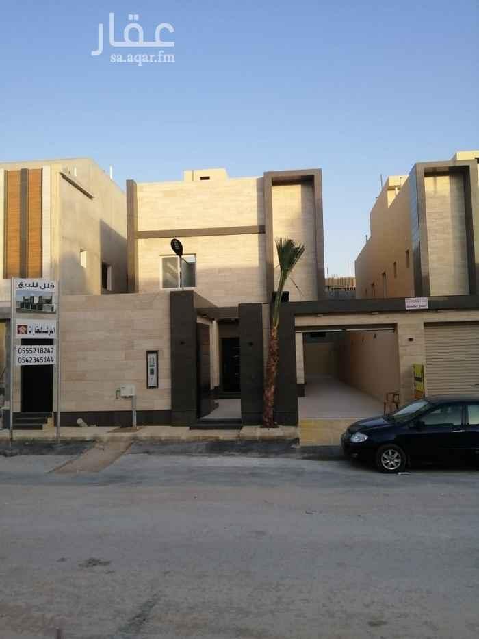 فيلا للبيع في شارع ال جودة ، حي القدس ، الرياض ، الرياض