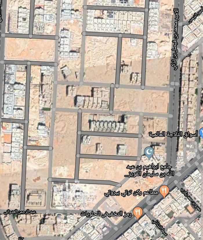 أرض للبيع في حي القدس ، الرياض ، الرياض