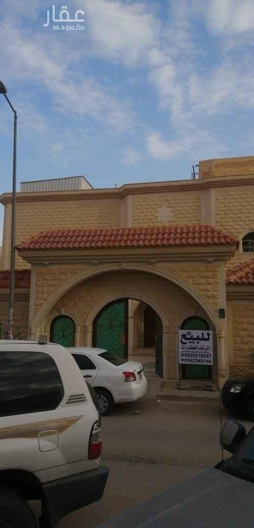 فيلا للبيع في شارع المنجور ، حي الخليج ، الرياض ، الرياض