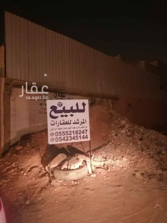 أرض للبيع في شارع ياقوت الحمامي ، حي الملك فيصل ، الرياض ، الرياض