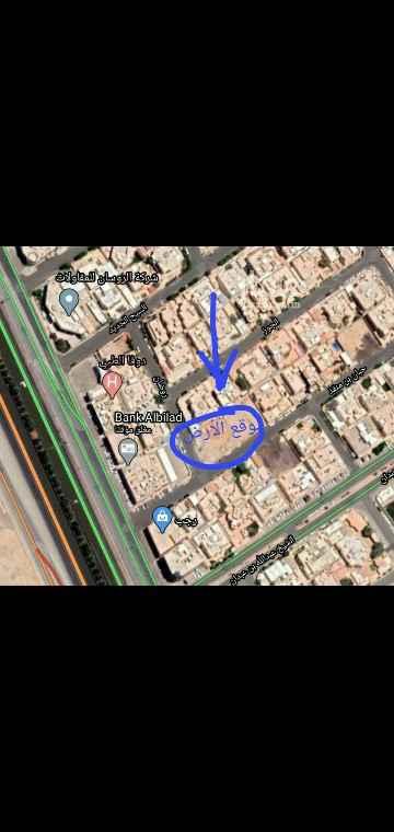 أرض للبيع في شارع حبان بن منقذ ، حي الروضة ، الرياض ، الرياض