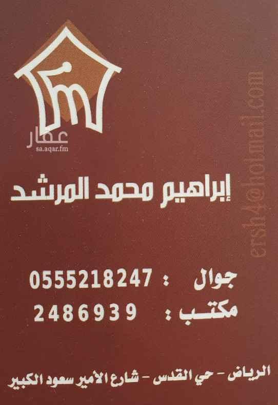 أرض للبيع في طريق الملك سلمان ، حي الملقا ، الرياض ، الرياض