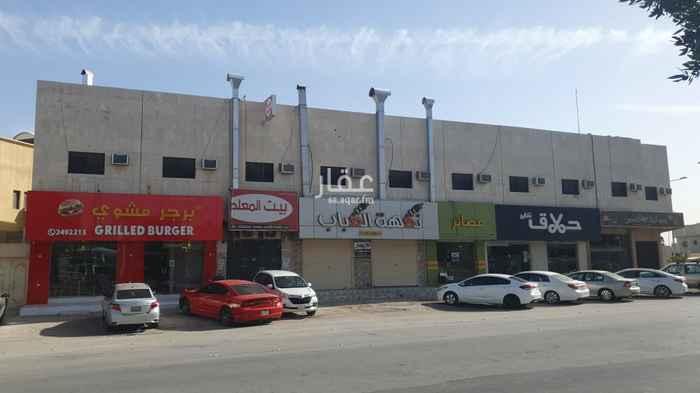 عمارة للبيع في حي القدس ، الرياض ، الرياض
