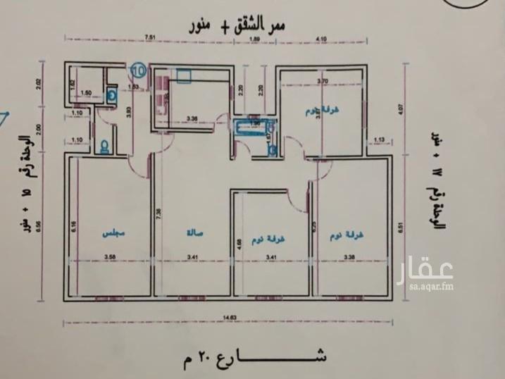 شقة للبيع في شارع عمر الحاجب ، حي الملك عبدالله ، الرياض