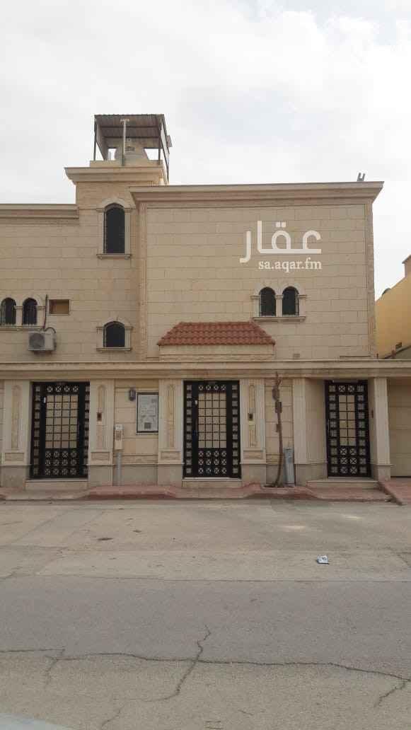 شقة للإيجار في شارع محمد الشنقيطي ، حي السعادة ، الرياض ، الرياض