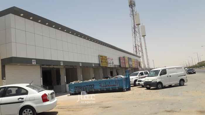 عمارة للبيع في شارع طلحة بن عبدالله ، حي السعادة ، الرياض ، الرياض