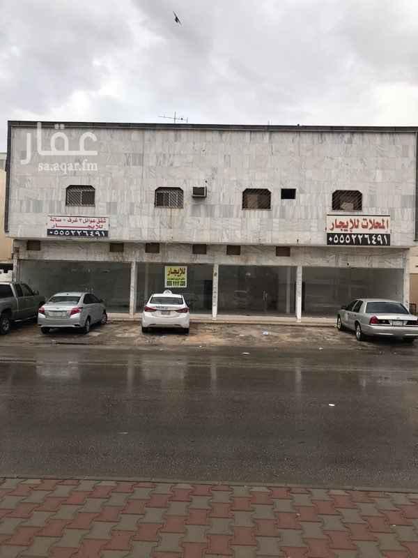 محل للإيجار في شارع الشيخ سليمان بن عبدالله بن محمد ، حي الخليج ، الرياض