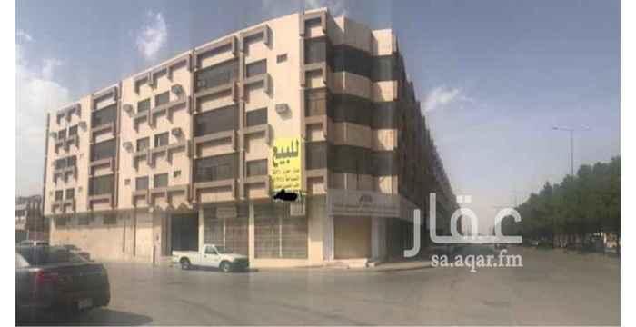 عمارة للبيع في الرياض ، حي الملز ، الرياض