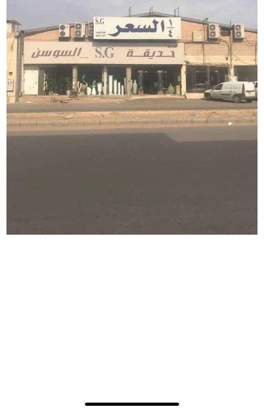 عمارة للبيع في شارع اسد السنه ، حي الفيصلية ، الرياض ، الرياض