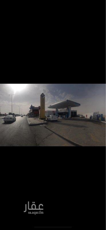 أرض للبيع في طريق الامير سلمان بن عبدالعزيز ، حي الفاروق ، الرياض ، الرياض