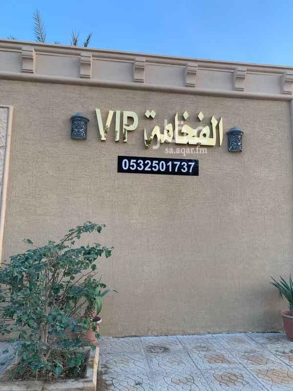 استراحة للإيجار في طريق الملك عبدالعزيز ، حي العارض ، الرياض ، الرياض