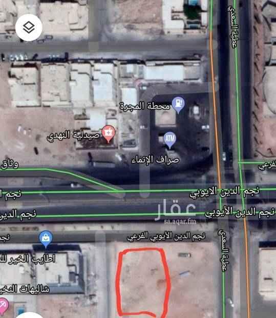 أرض للبيع في شارع نجم الدين الأيوبي ، حي العوالي ، الرياض