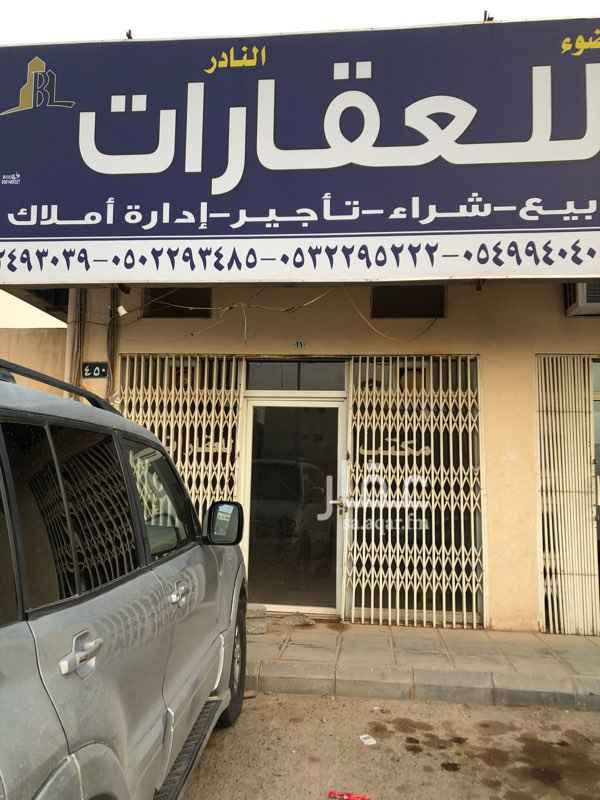 محل للإيجار في شارع محمد علي جناح, اليرموك, الرياض