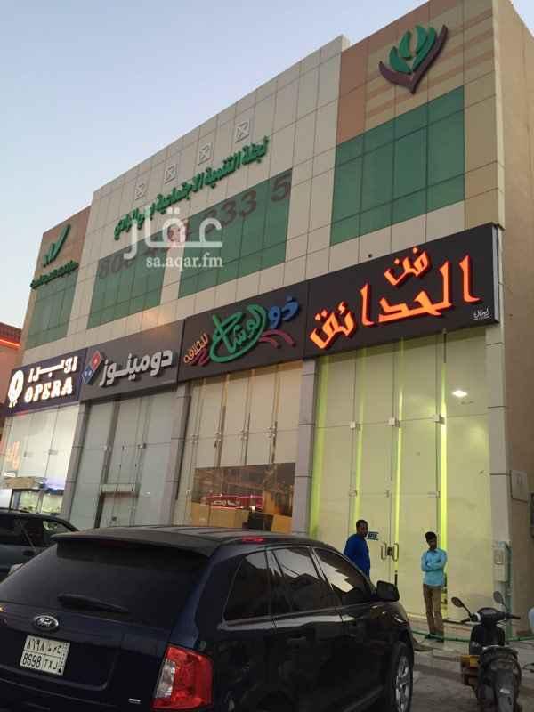 محل للإيجار في الطريق الدائري الشمالي الفرعي ، حي الوادي ، الرياض