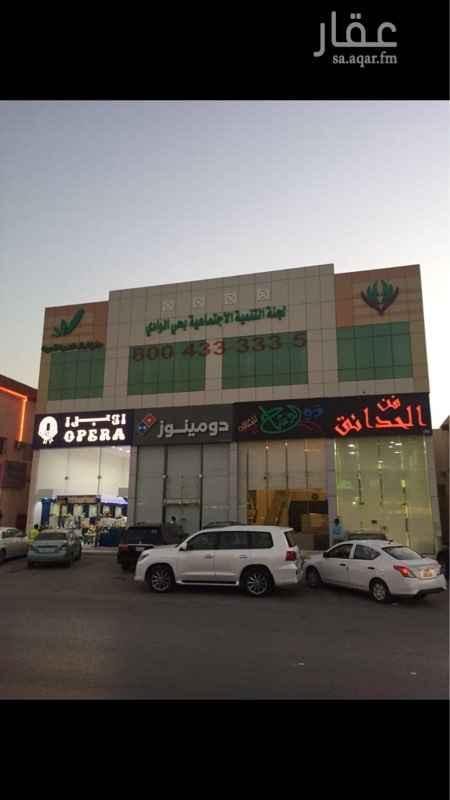 محل للإيجار في طريق الأمير سعود بن محمد بن مقرن ، حي الوادي ، الرياض