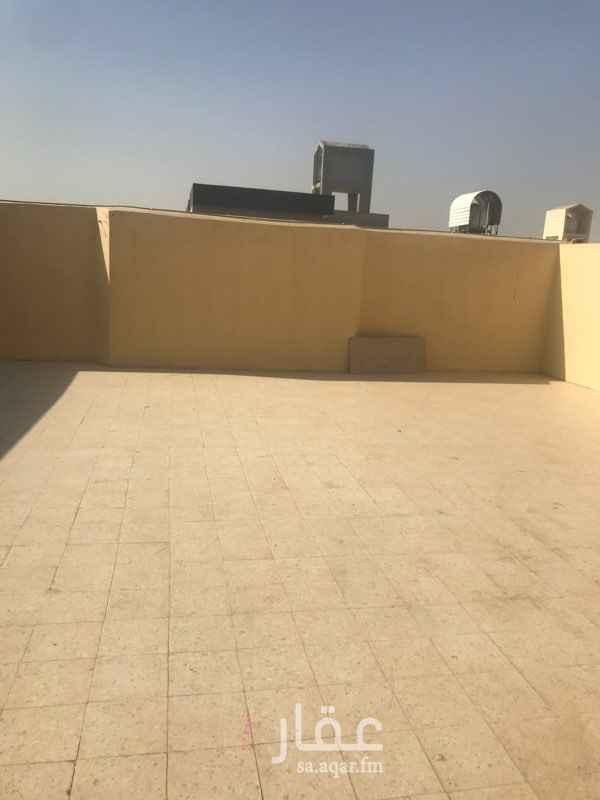 شقة للإيجار في شارع نقعه ، حي اليرموك ، الرياض ، الرياض