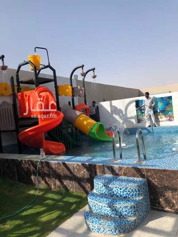 استراحة للإيجار في الرياض تطبيق عقار