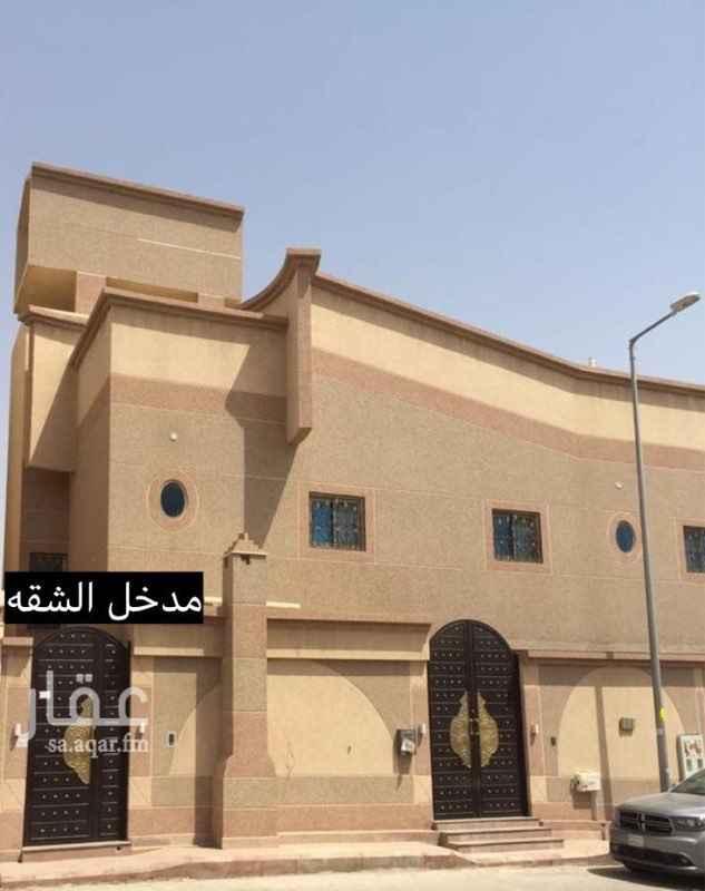 شقة للإيجار في شارع نخال ، حي العريجاء الوسطى ، الرياض ، الرياض