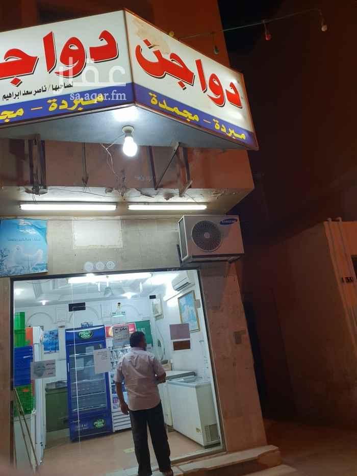 محل للبيع في شارع سدير ، حي شبرا ، الرياض ، الرياض