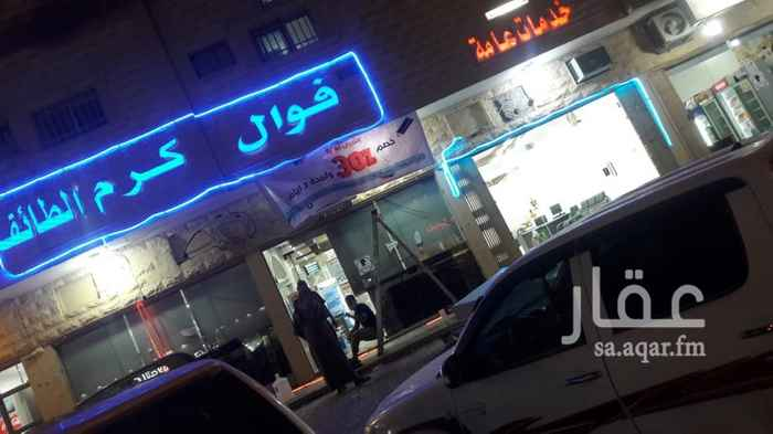 محل للبيع في شارع ، شارع عبدالمحسن السلمان ، حي الندوة ، الرياض ، الرياض