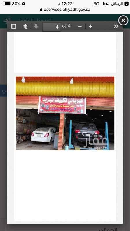 محل للإيجار في شارع الجمعية ، حي الصناعية القديمة ، الرياض