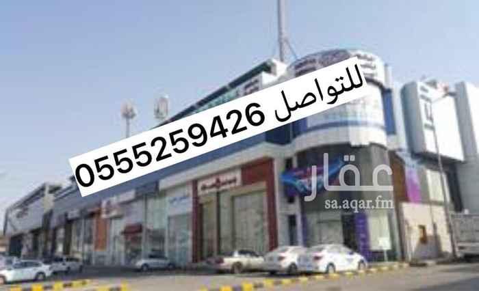 محل للإيجار في طريق الملك عبدالعزيز ، حي النفل ، الرياض